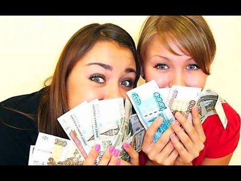 Как быстро заработать деньги детям 11 лет
