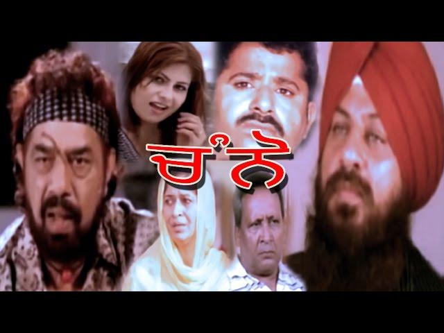 Angrej (2015 Punjabi) Full Movie Watch Online