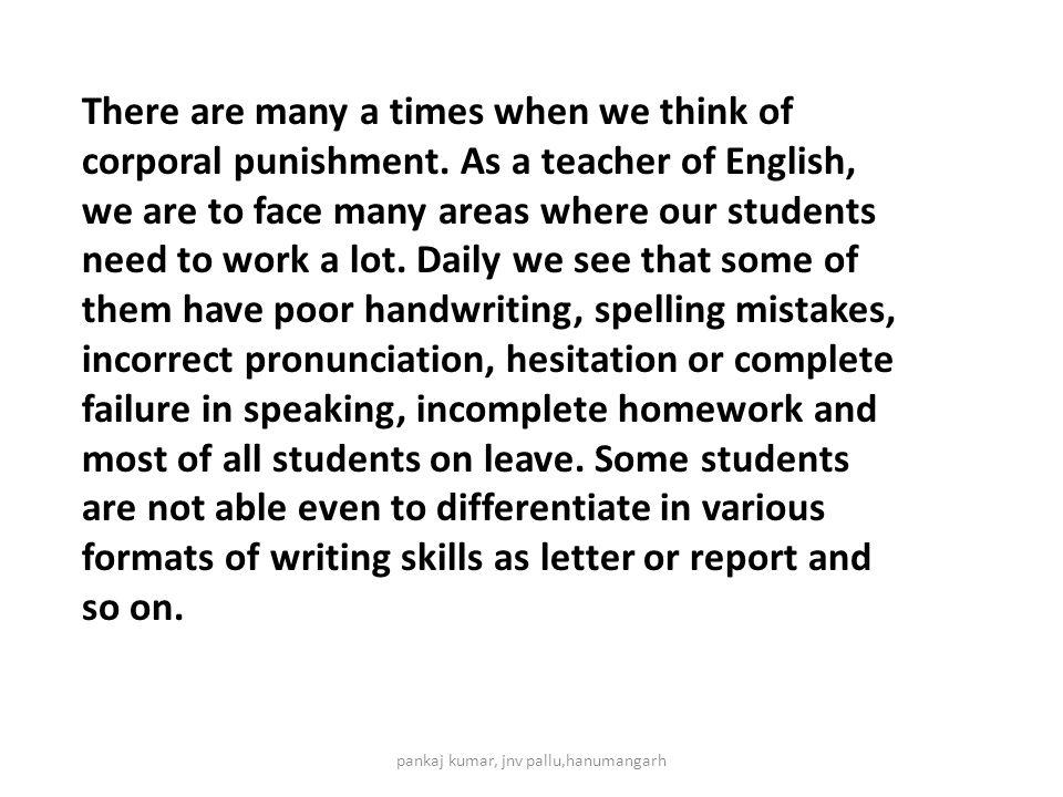 Argumentative essay about corporal punishment