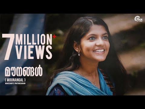 Anarkali Malayalam Full Movie Youtube - Full HD Movie