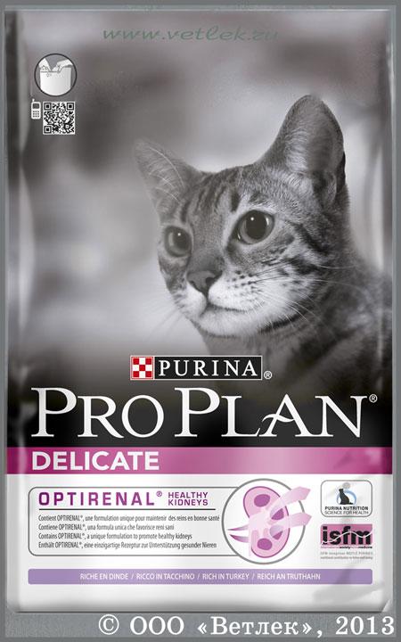 Корм royal canin or purina one