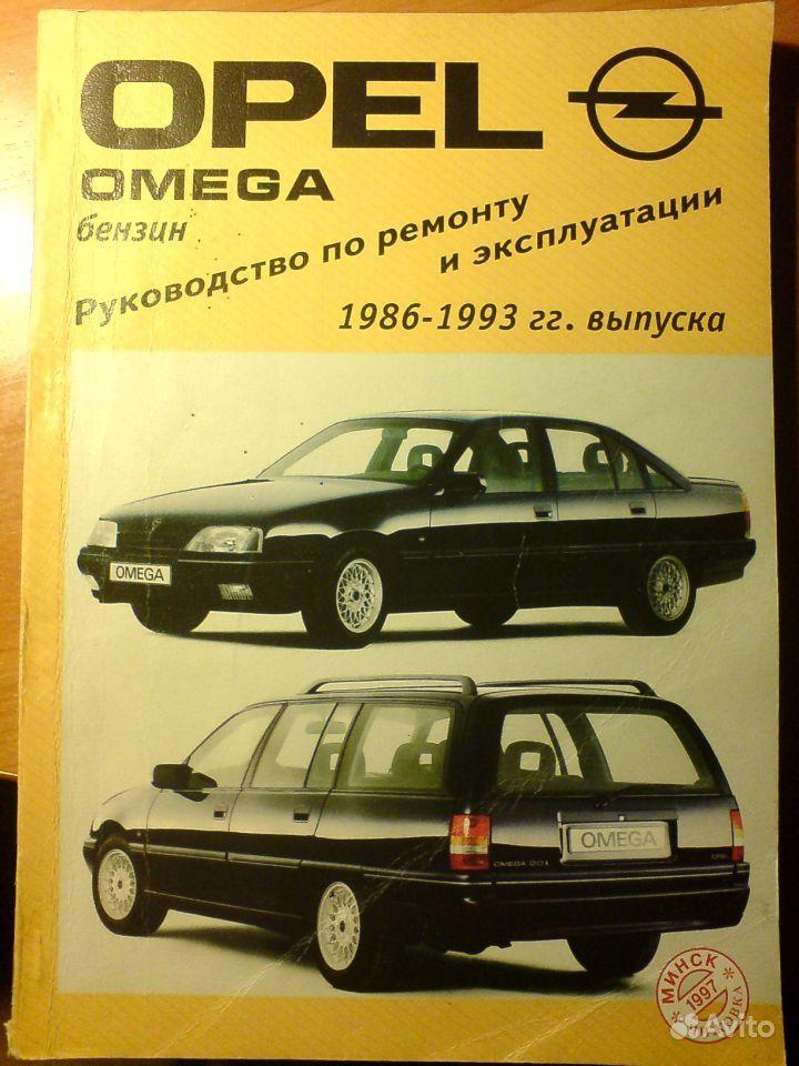 Service Manual Omega B - WordPresscom