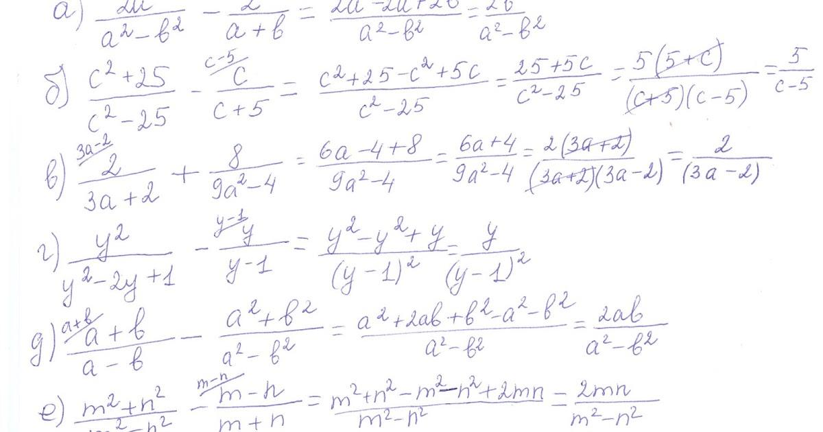 Гдз по огэ математика ященко 2017 вариант 7