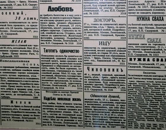 губерния выпуск газета архангельск знакомства свежий отдел