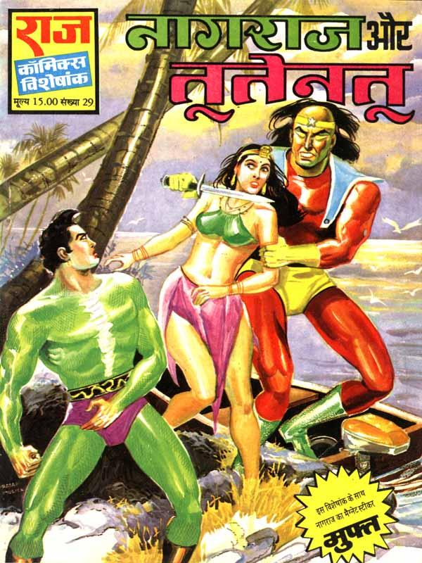 Comics of nagraj in pdf free