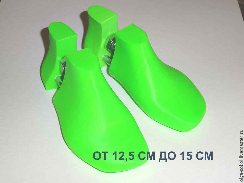 Колодки для обуви купить на алиэкспресс