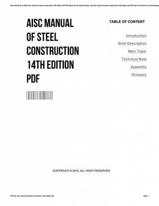 AISC Steel Construction Manual - 14th Edition - Digital