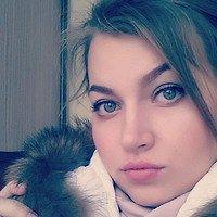 Фото Анастасия Водопьянова