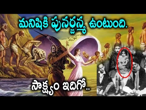 Life After Death 2014 Telugu Full Movie Online Free