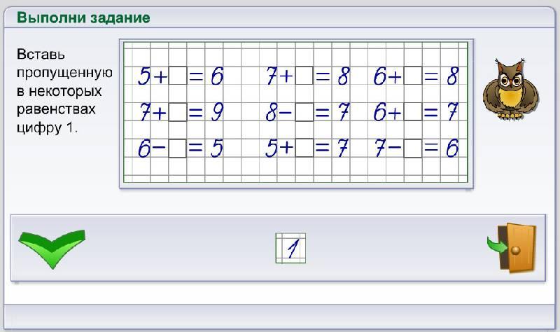 Математика задания для решения 8 класс с ответами