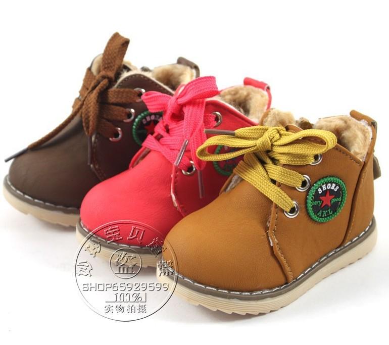 Алиэкспресс отзывы о детской обуви