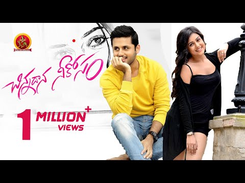 Where can we watch latest telugu movies with subtitles