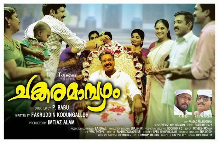 Malayalam Movie Online - Movierulzat