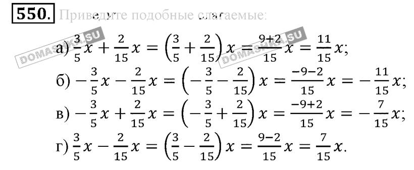 Рт по математике 6 класс зубарева мордкович не гдз