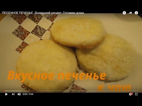 Рецепт быстрого приготовления печения