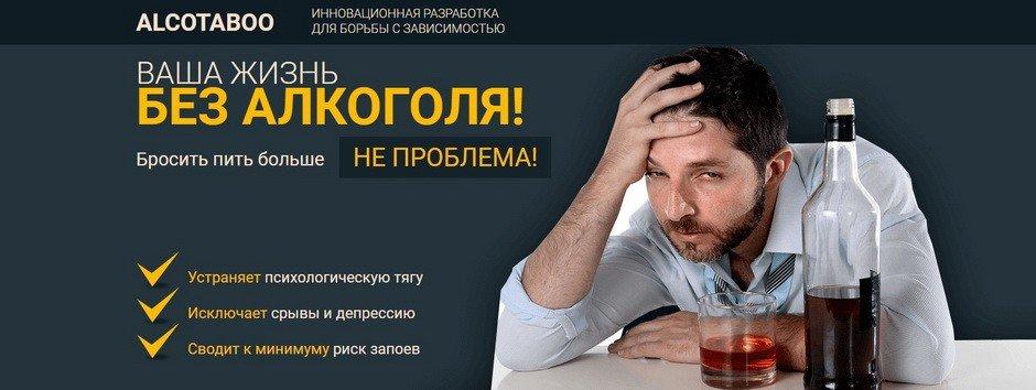 Рейтинг таблеток от алкоголизма