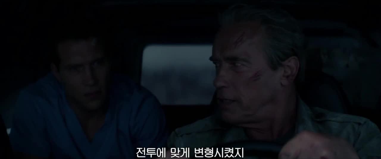 Terminator Genisys 2015 Online Free Full Movie