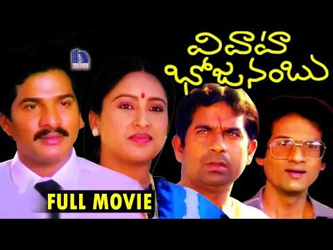 Vivah Movie - Home - Facebook