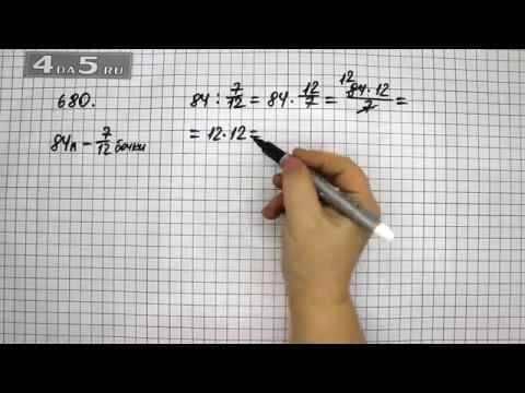 Ответы к учебнику по математике виленкин 6 класс мегарешеба
