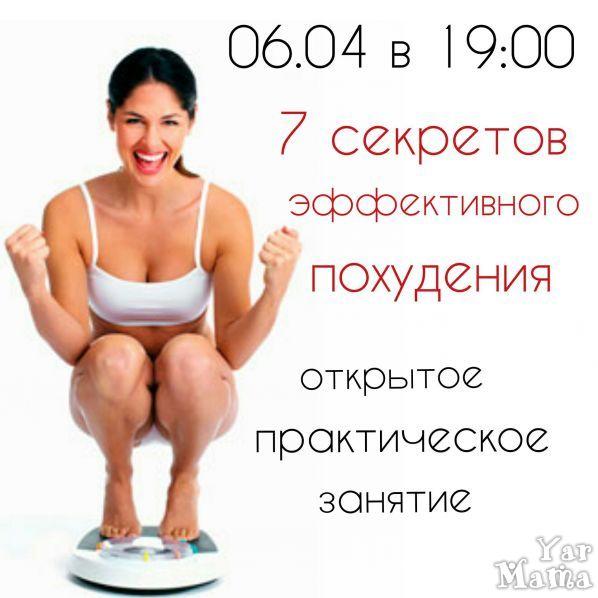 Отзывы о диетах для быстрого похудения