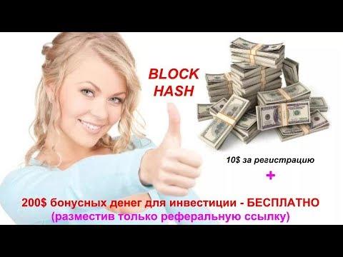 Как заработать 200 долларов без вложений в интернете