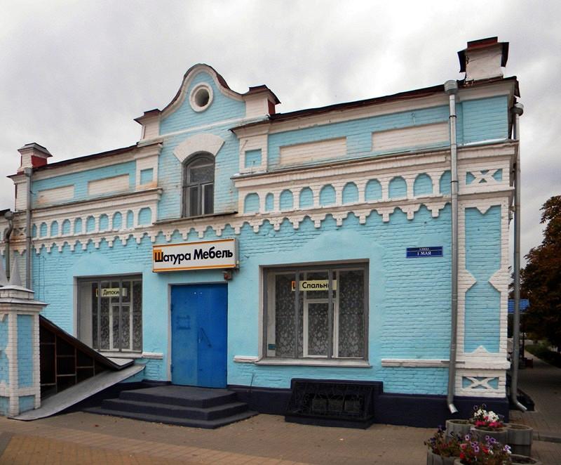 Гостиницы павловска воронежской области