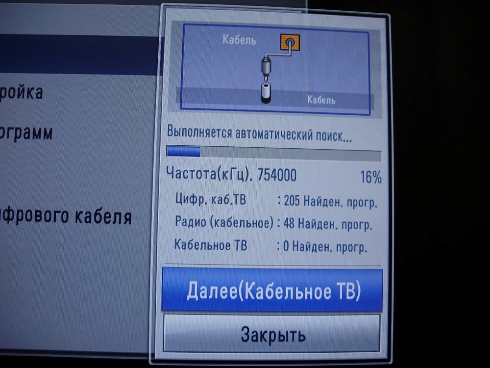 Детская для двух детей - dikovin-ka ru