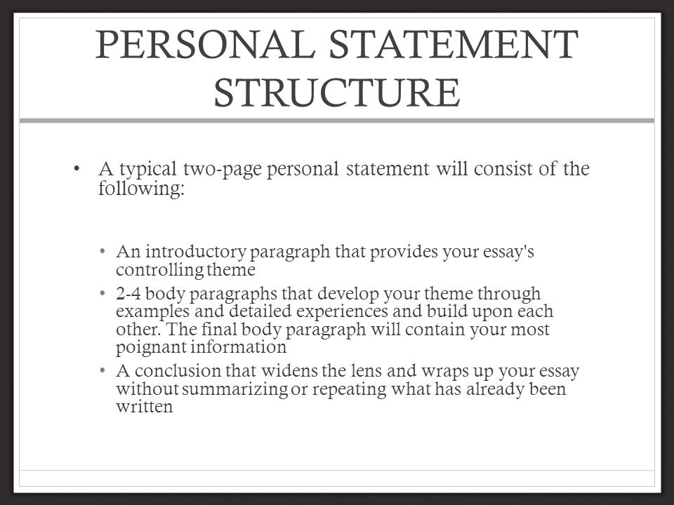 SAMPLE 1: PERSONAL STATEMENT (500 words max)