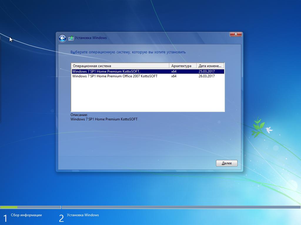 Windows 8 скачать торрент 64 bit rus активированная