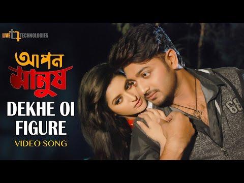 Wanted Bengali Full Movie Jeet And Srabanti 3GP Mp4