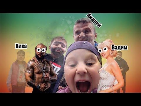 Клип MC Doni Натали - Ты такой - clipallru