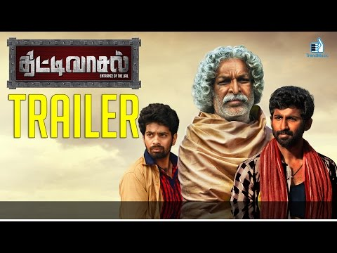Mersal HD Movie - Tamilyogicom - Tamilyogi - Tamil