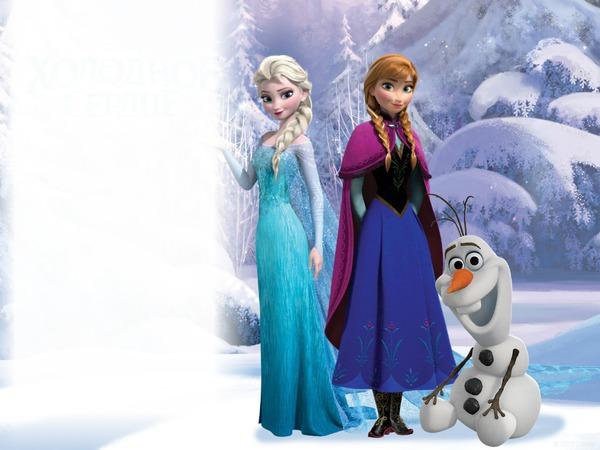Frozen Free Fall - Disney LOL Games