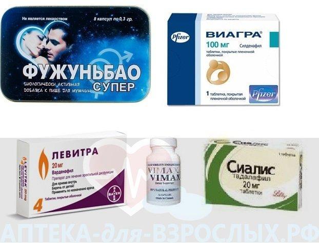 Препараты для повышения потенции у мужчин после 30 лет