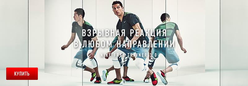 Трекинговые носки имеет ли смысл - салон флебомед