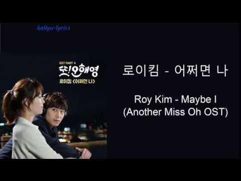 ENG SUB Love Rain (Ep 1 – 20) - RTkorean