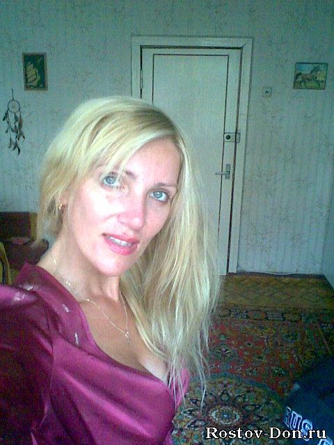 Знакомства в ставрополе с замужними женщинами