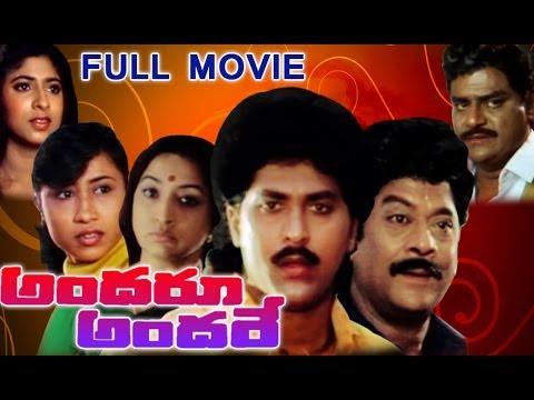 Gang || Full Length Telugu Movie || Varshini || Ganesh