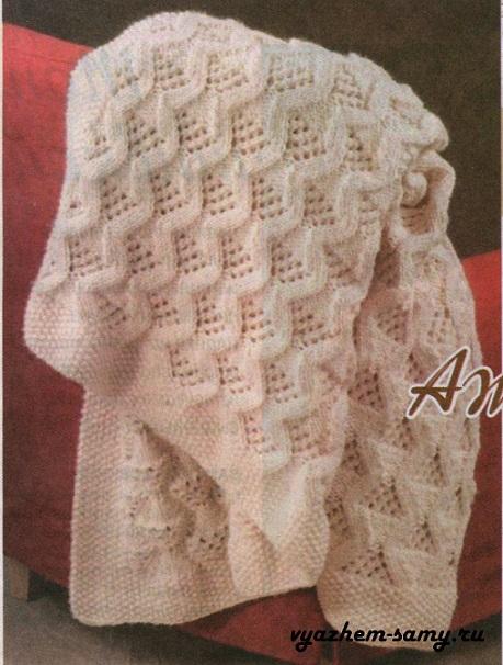 Схема ажурного вязания пледов спицами