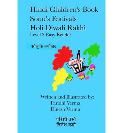 Lucent Computer in Hindi E-book PDF Download