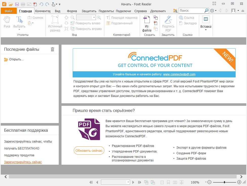 Troubleshoot viewing PDF files on the web - Adobe