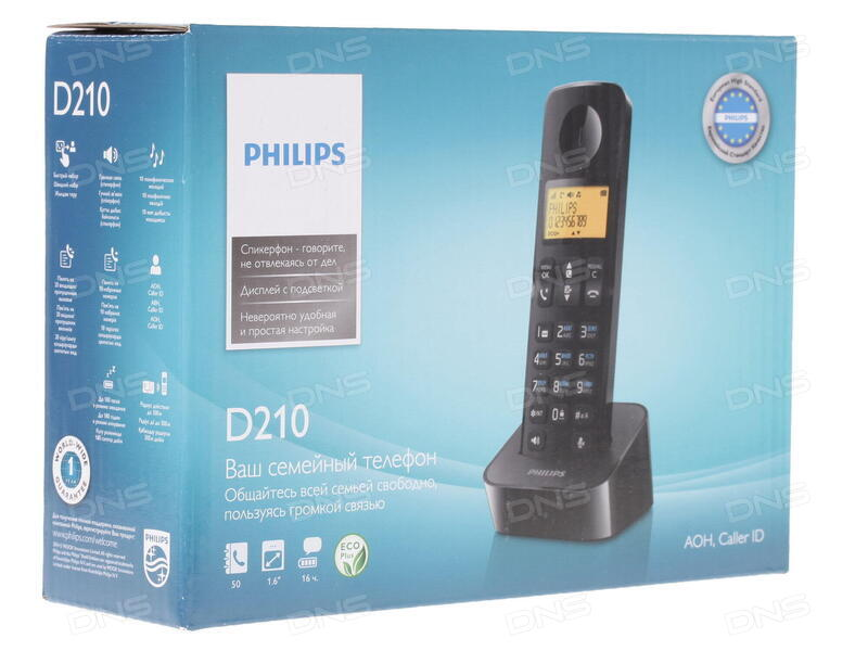 Philips d210 manual