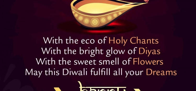Essay on diwali in hindi for class 3 - Birmy