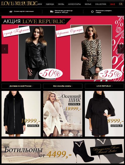 Алиэкспресс интернет магазин женской одежды каталог распродажа