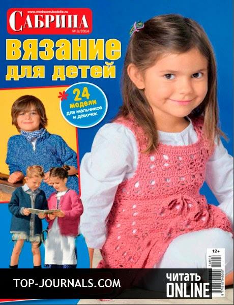 календарно - тематическое планирования фэмп для детей с интеллектуальной недостаточностью дошкольного возраста