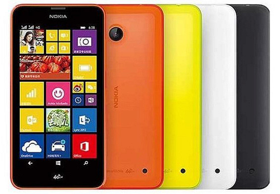 How To Unlock Microsoft Lumia 535 For Free