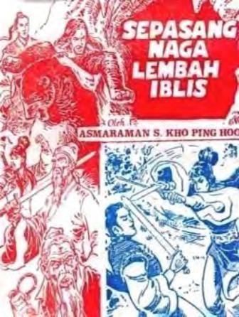 Serial Bu Kek Siansu Series by Asmaraman S Kho Ping Hoo
