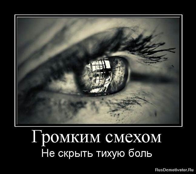 Телесно-ориентированная психотерапия - VK