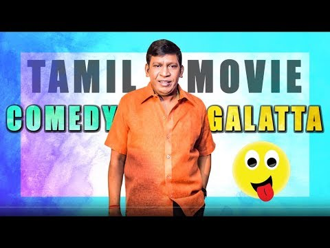 Tamil Vadivelu Best Comedy - Free MP3 Video- clipdj