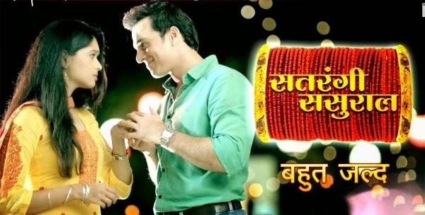 Marathi TV Serials,Zee Marathi,Star Pravah,Etv- Reviews